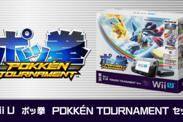 pokken-tournament-wii-u