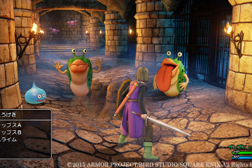 dq11_new2