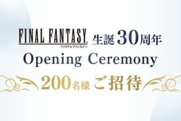 ff30th-opening-ceremony-jan-31