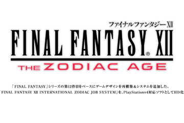 Final-Fantasy-XII-The-Zodiac-Age-Title