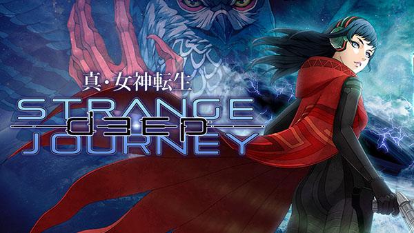 SMT-Deep-Strange-Journey-Ann-3DS
