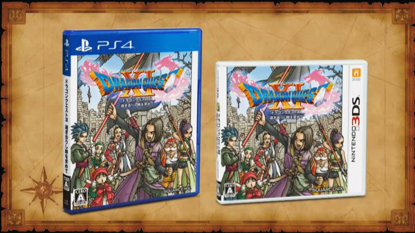 Dragon-Quest-XI-box